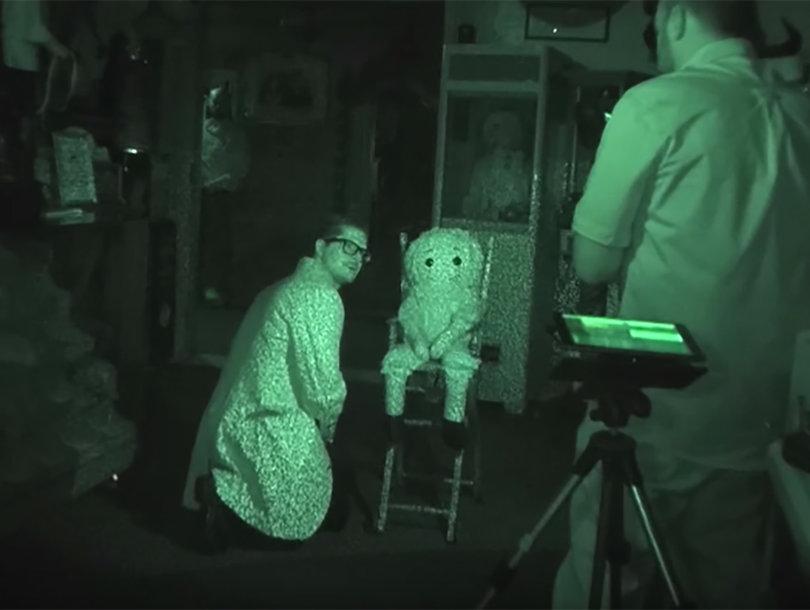 ghost adventures screaming room