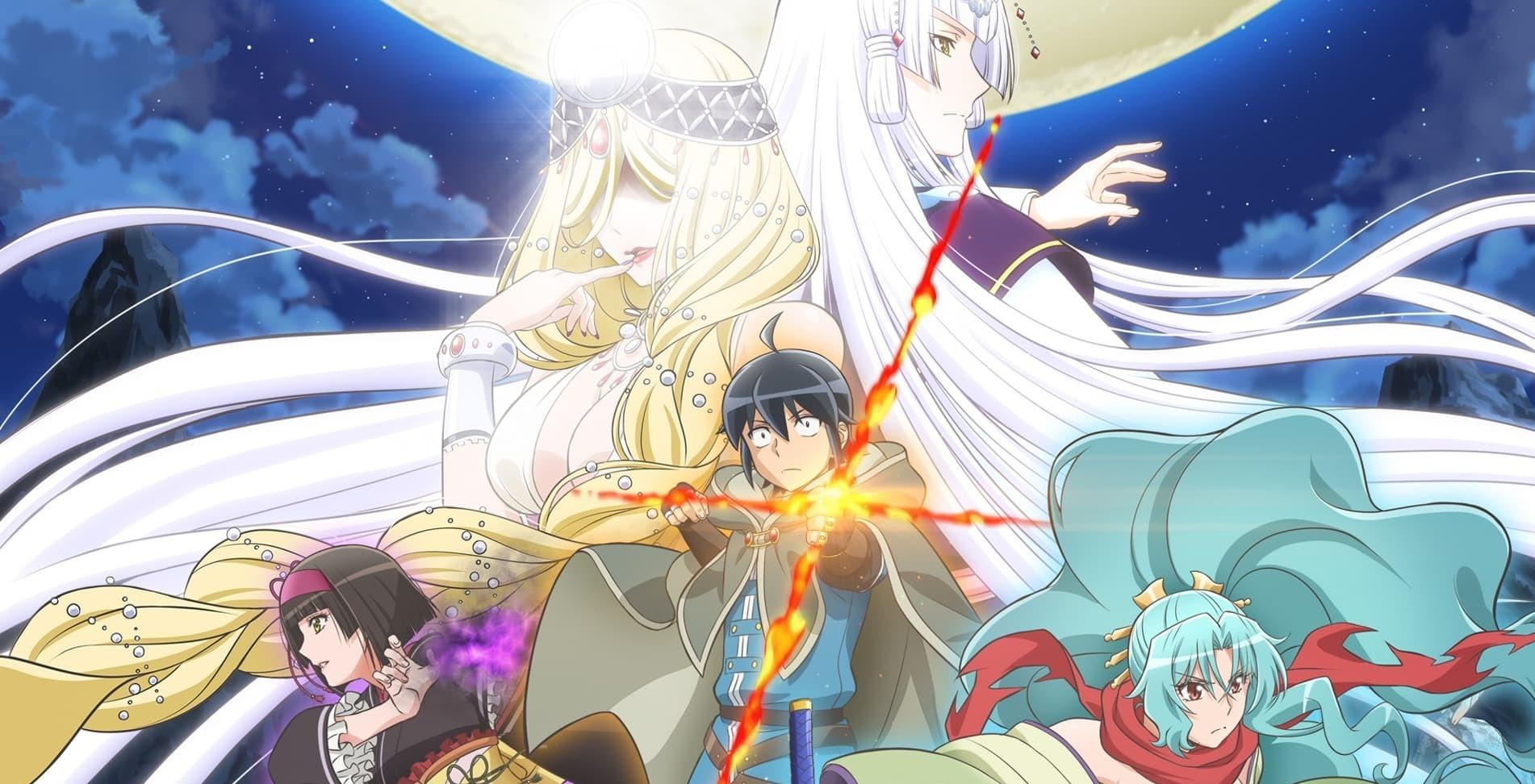 Tsukimichi: Moonlit Fantasy Season 2 Release Date: Renewed or Cancelled?